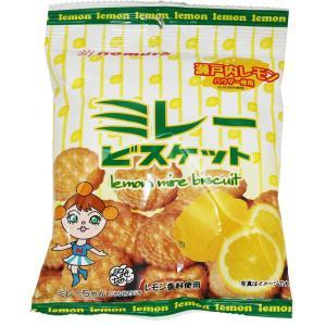 ミレービスケット(レモン風味) 70g  【野村煎豆加工店 高知 お菓子 駄菓子 やっぱりまじめ】|tabemon-dikara