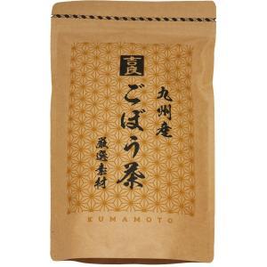 グルメな栄養士の選んだ 九州産ごぼう茶 60g(2g×30包)  【牛蒡茶 国産100% 業務用 吉良食品】 tabemon-dikara