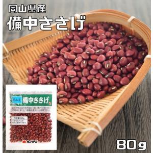 豆力特選 岡山県産 備中ささげ 250g|tabemon-dikara