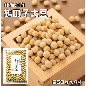 豆力特選 北海道産 鶴の子大豆(限定品) 1kg |tabemon-dikara