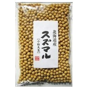 豆力特選 北海道産 ユキシズカ【小粒大豆】(限定品) 250g |tabemon-dikara