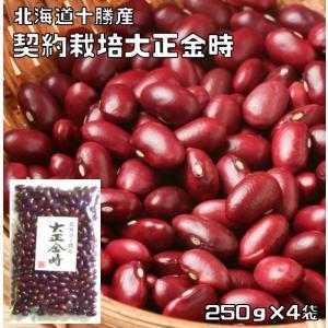 ★北海道の農家さんと契約栽培した大正金時です。 ★2018年度産 ★金時豆は、いんげんまめの代表的な...