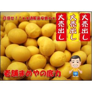 まめやの底力 大特価 北海道産小豆 1kg 【限定品】|tabemon-dikara|04