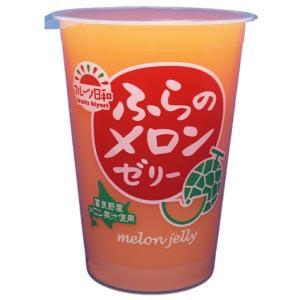 匠が推す ふらのメロンゼリー 450g×12個 【北海道物産 フルーツ日和 富良野】 tabemon-dikara