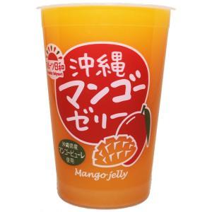 匠が推す 沖縄マンゴーゼリー 450g  【北海道物産 フルーツ日和】 tabemon-dikara