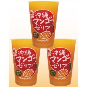 匠が推す 沖縄マンゴーゼリー 450g×3個  【北海道物産 フルーツ日和】 tabemon-dikara