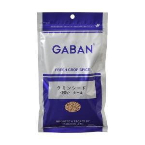 【メール便送料無料】 GABAN スパイス クミンシード(袋) 100g×3袋   【ハウス食品 香...