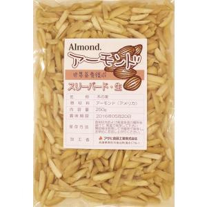 世界美食探究 カリフォルニア産 アーモンドスリーバード 250g【生】【国内加工品】