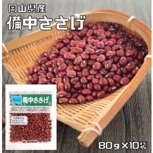 豆力特選 岡山県産 備中ささげ 1kg |tabemon-dikara