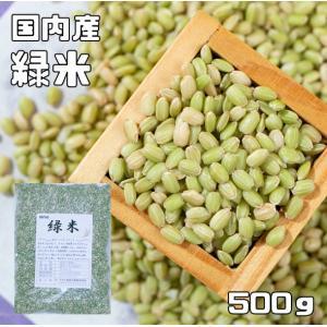★全国でも生産量が少ない貴重な品種(古代米)で、緑色の玄米の皮の部分にはクロロフィルという緑黄色野菜...