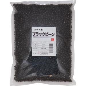まめやの底力 カナダ産 <BR>黒インゲン豆(ブラックビーン) 1kg     【黒豆、輸入豆、フェイジョン プレット】