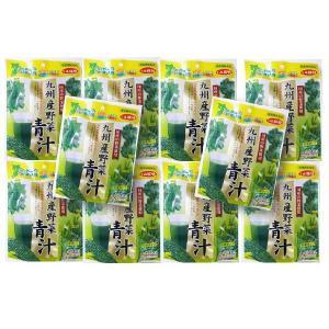 芙蓉薬品 九州産野菜青汁 42g(3.0g×14袋)×10パック 【野菜汁、野菜ジュース、国産、国内産】|tabemon-dikara