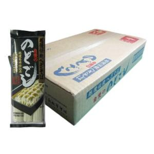 乾物屋の極上乾麺 越後伝統へぎそば 270g(90g×3本)×15袋 【業務用】|tabemon-dikara