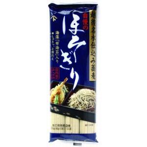 乾物屋の極上乾麺 自慢のほそぎり蕎麦 270g(90g×3束)|tabemon-dikara