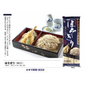 乾物屋の極上乾麺 自慢のほそぎり蕎麦 270g(90g×3束)×15袋 業務用|tabemon-dikara