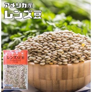豆力 豆専門店のレンズ豆(皮つき) 200g|tabemon-dikara