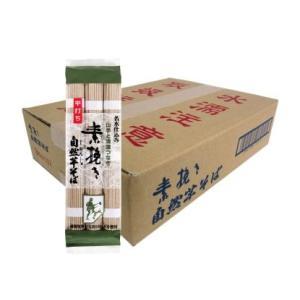 乾物屋の極上乾麺 自然芋素挽きそば 300g(100g×3束)×12袋|tabemon-dikara
