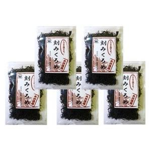九州ひじき屋の 大分県産 刻みくろめ 20g×5袋 【ヤマチュウ 山忠 国産 カジメ】
