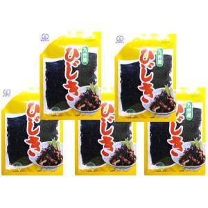 九州ひじき屋の 九州産 ひじき(芽ひじき) 20g×5袋 【ヤマチュウ 山忠 国産】