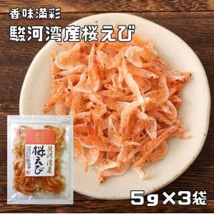 香味満彩 駿河湾産 桜えび 6g×3袋 |tabemon-dikara