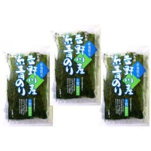香味満彩 徳島県吉野川産 糸青のり 7g×3袋 |tabemon-dikara