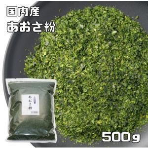 ★愛知県の三河湾で育った上質のあおさを新鮮なまま干し、磯の風味豊かに仕上げました。使いやすい粉に加工...