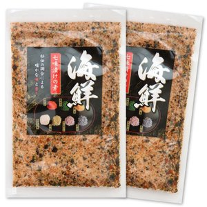 海鮮七味漬けの素 220g×2袋セット