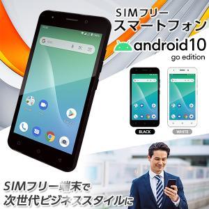 ビジネスやサブ機におすすめ【5インチ simフリー スマートフォン】android10 4GLTE ...