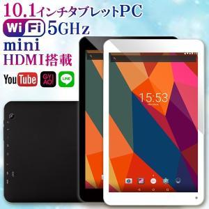 (10インチ 10型)(即日発送)(bluetooth搭載)大型アンドロイドタブレットPC TAB Q94 8GB (android tablet/タブレット PC 本体)|tabhonpo