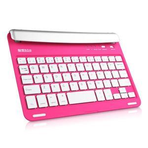7.9インチ、iPad mini、Androidタブレット、差し込み型Bluetoothキーボード HB045 ピンク|tabhonpo