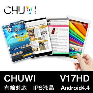 (7インチ 7型) CHUWI V17HD IPS液晶 8GB Android4.4 HDMIモデル (本体アンドロイド (Android))|tabhonpo