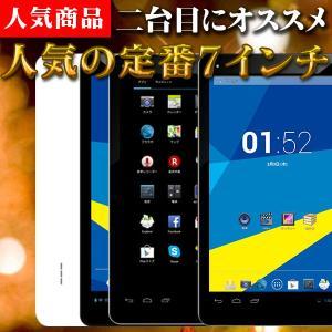 (7インチ 7型)原道N70四核版 8GB Android4.4(アンドロイド タブレット PC 本体)|tabhonpo