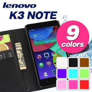 (メール便対応)(全9色)Lenovo K3 Note K50-T5 手帳型専用ケース 高品質PUレザースタンド ピンク|tabhonpo