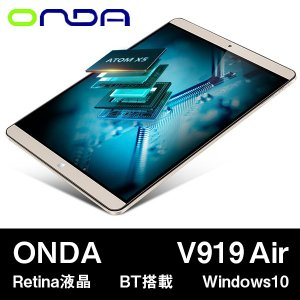 (9.7インチ 9.7型) ONDA V919 Air CH Windows10 64GB RAM4G Retina液晶 BT搭載(Windowsタブ/ウインドウズタブレット PC 本体)|tabhonpo