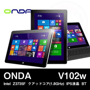 【10.1インチ 10.1型】ONDA V102w Intel Z3735F クアッドコア(1.8GHz)  IPS液晶 BT搭載 Windows10 ブラック|tabhonpo