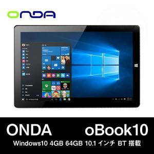 【10.1インチ 10.1型】ONDA oBook10 Windows10 4GB 64GB 10.1インチ BT搭載|tabhonpo
