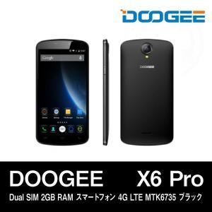 【5.5インチ 5.5型】DOOGEE X6 Pro Dual SIM 2GB RAM スマートフォン 4G LTE MTK6735 ブラック|tabhonpo