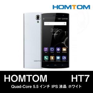 【5.5インチ 5.5型】HOMTOM HT7 Quad-Core 5.5インチ IPS液晶 ホワイト|tabhonpo
