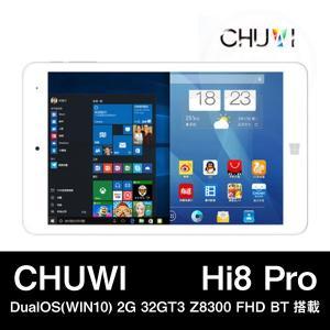 【8インチ 8型】CHUWI Hi8 Pro DualOS(WIN10) 2G 32G T3 Z8300 FHD BT搭載|tabhonpo