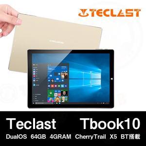 【10.1インチ 10.1型】Teclast Tbook10 DualOS 64GB 4GRAM Cherry Trail X5 BT搭載【タブレット PC 本体】 tabhonpo