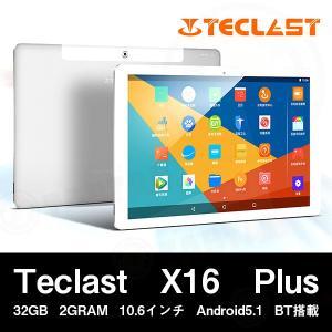 【10.6インチ 10.6型】Teclast X16 Plus 32GB 2GRAM 10.6インチ Android5.1 BT搭載【タブレット PC 本体】 tabhonpo