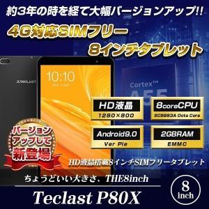 【8インチ 8型】Teclast P80 4G 16GB 1GRAM MT8735 Android5.1 BT搭載【タブレット PC 本体】 tabhonpo