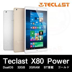 【8インチ 8型】Teclast X80 Power DualOS 32GB 2GRAM Intel Z8300 BT搭載 ゴールド【タブレット PC 本体】 tabhonpo