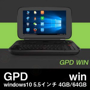5.5インチ 5.5型GPD WIN Windows 10 4GB/64GB Gamepad Tablet PC(タブレット PC 本体)|tabhonpo