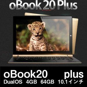 10.1インチ 10.1型ONDA oBook20 Plus FHD DualOS Quad-Core 4GB 64GB 10.1インチ BT搭載(タブレット PC 本体)|tabhonpo