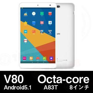 (8インチ8型)V80 Octa-core Andoroid5.1 IPS液晶 FHD(タブレット PC 本体)|tabhonpo