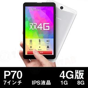 (7インチ7型)Teclast P70 4G版 8GB 1GRAM MT8735 Android5.1 BT搭載(タブレット PC 本体)|tabhonpo