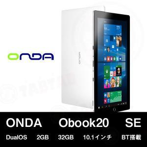 (10.1インチ 10.1型)ONDA Obook20 SE DualOS 2GB 32GB 10.1インチ BT搭載(タブレット PC 本体) tabhonpo