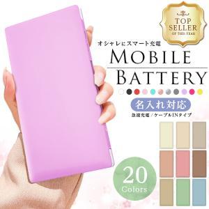 モバイルバッテリー 新型TypeC直結モデル 10000mAh  iPhone アンドロイド対応版 ...