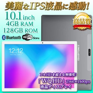 【10インチ】高品質 大容量128GB 高性能CPU採用 Teclast M30 4GBRAM An...